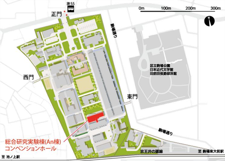 駒場キャンパスマップ